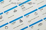 Карточки для изучения английских слов A1 Elementary, фото 4