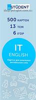 Карточки Картки для вивчення англійських слів IT English