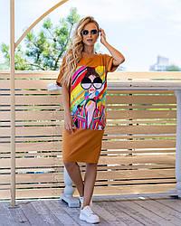 Красивая платье-футболка батал размеры 50,52,54