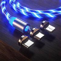 Магнитный светящийся кабель Greenport с LED подсветкой для зарядки 3в1 для Iphone, microUSB, Type-C Blue