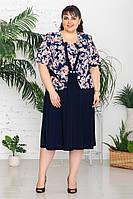 Платье большого размера с имитацией жилета Руфи р. 62-72, фото 1