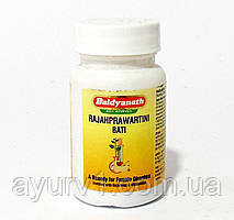Раджахправартини вати, Байдинах / Rajahprawartini vati, Baidyanath / 80 tab