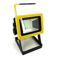 Фонарь-прожектор аккумуляторный 015