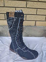 Сапожки женские демисезонные джинсовые со шнуровкой и молнией D&U
