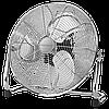 Напольный вентилятор Profi Care PC-VL 3065 (диаметр 40 см.)Германия!
