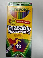 Цветные Карандаши c Затирачкой Crayola Erasable Colored Pencils  - 12 цветов