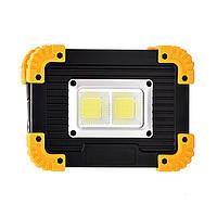 Прожектор Lesko LL-812 Black + Yellow переносной светодиодный портативный встроенный фонарь на батарейках USB