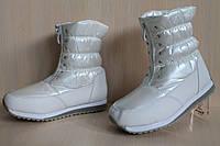 Теплые дутики на девочку, подростковая зимняя обувь, белые сапожки тм Tomm р.31,32,36,37