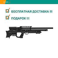 Пневматическая винтовка Hatsan Gladius Long предварительная накачка PCP 355 м/с, фото 1