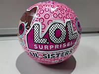 Кукла ЛОЛ Surprise LOL Оригинал сюрприз в шаре Секретные месседжи маленькие сестрички S4 Lil Sisters Eye Spy