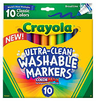 Фломастеры Crayola Смываемые Washable Broad Line Markers 10 шт 58/7851