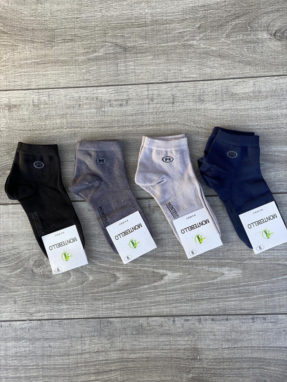 Підліткові шкарпетки бамбук Montebello для хлопчиків з буквою М 3,5,7,9,11 років 12 шт в уп мікс 4 кольорів