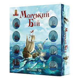 Игра настольная Bombat Game Морской Бой (2 игрока, 6+ лет) | Настольный игровой набор