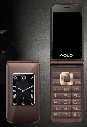H-Mobile A7 (AOLD A7) brown. Dual color screen. Flip