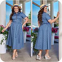 Красивое платье женское Коттон Размер 48 50 52 54 56 58 60 62 64 66 Разные цвета