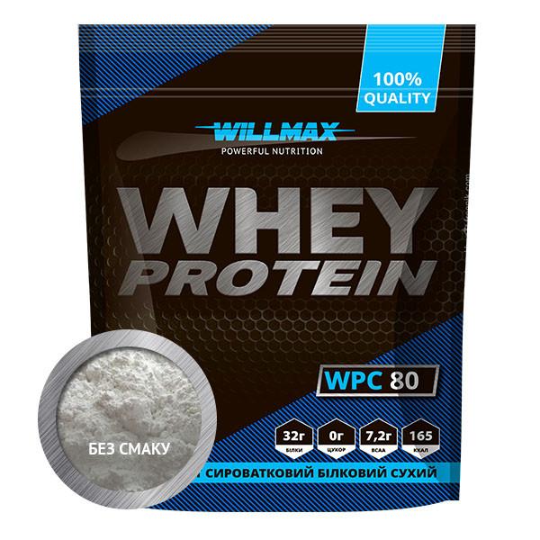 Протеїн Товарwillmax WHEY PROTEIN 80% 920г БЕЗ СМАКУ