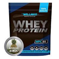 Протеин Willmax WHEY PROTEIN 80% 920г АНАНАС-КОКОС