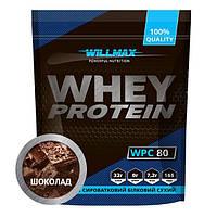 Протеин Willmax WHEY PROTEIN 80% 920г ШОКОЛАД