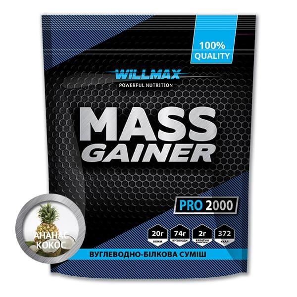 Гейнер Willmax Mass Gainer 2кг АНАНАС-КОКОС