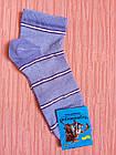 Носки женские хлопок стрейч Украина сеточка р.23-25.От 10 пар по 6,50грн, фото 5