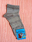 Носки женские хлопок стрейч Украина сеточка р.23-25.От 10 пар по 6,50грн, фото 6