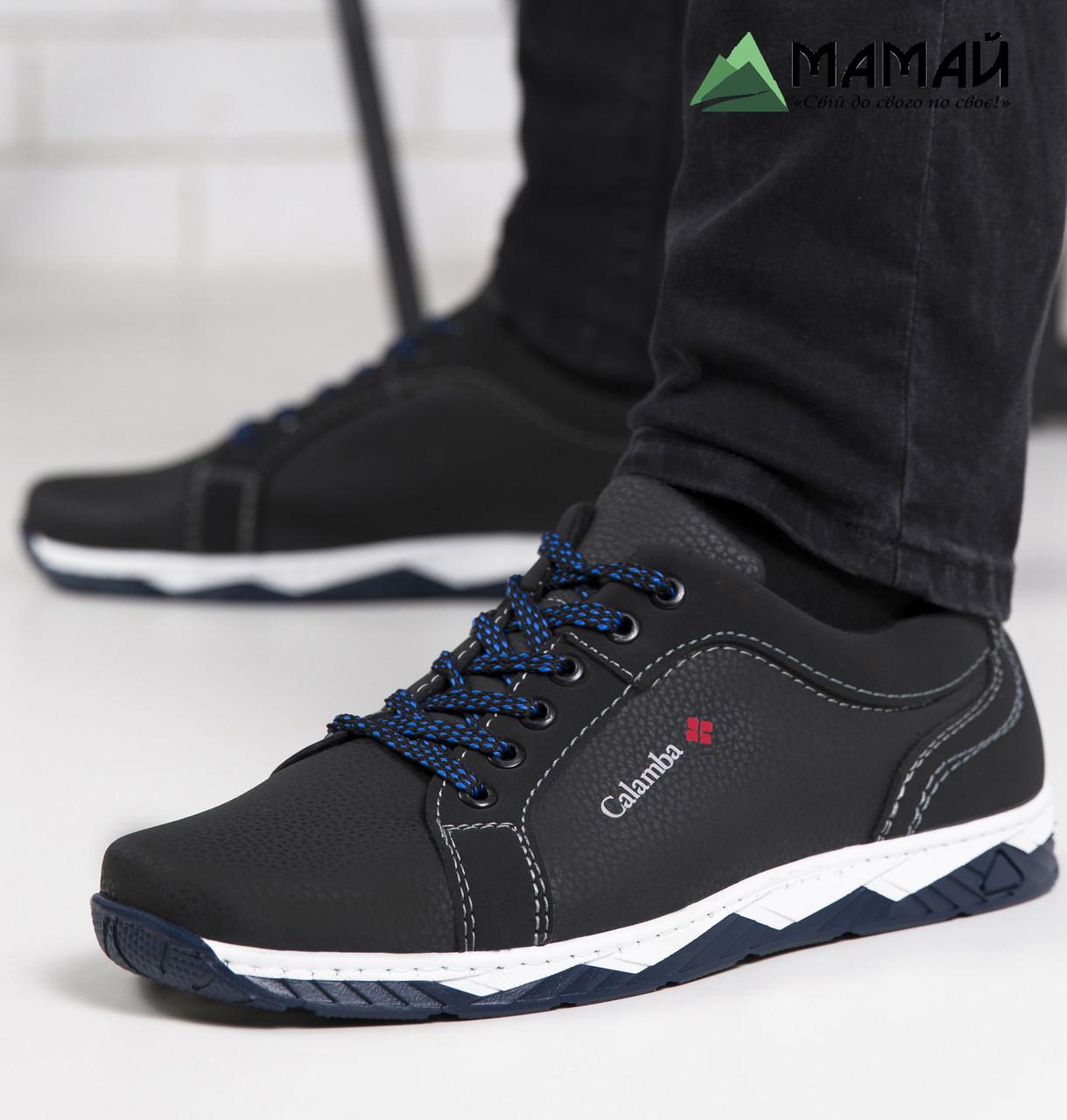 Мужские кроссовки белая подошва 45= 29 см - 29.5 см