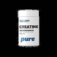 Креатин Willmax Creatine Monohydrate 500g БЕЗ ВКУСА