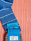 Носки женские хлопок стрейч Украина сеточка р.23-25.От 10 пар по 6,50грн, фото 8