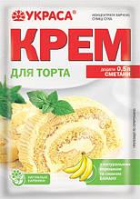 "Крем Сметанний ""Банан"" 70г"