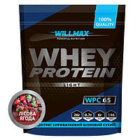 Протеин Willmax WHEY PROTEIN 65% 1кг ЛЕСНАЯ ЯГОДА