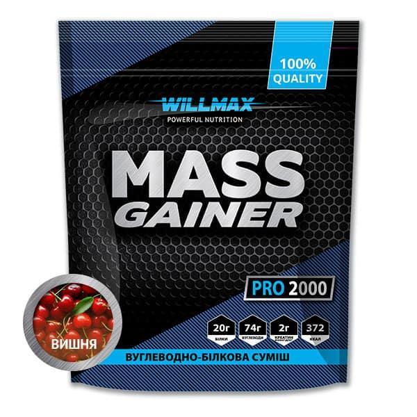 Вітамінний Товарwillmax Mass Gainer 2 кг ВИШНЯ