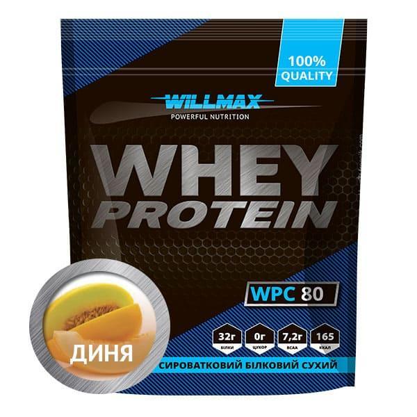 Протеїн Товарwillmax WHEY PROTEIN 80% 920г ДИНЯ