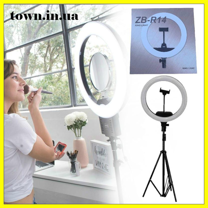 Кольцевая LED лампа с сумкой на штативе ZB-R14(35 см). Кольцевой свет для видео,фото.Светодиодная лампа