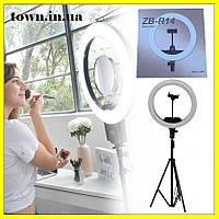 Кольцевая LED лампа с сумкой на штативе ZB-R14(35 см). Кольцевой свет для видео,фото.Светодиодная лампа, фото 1