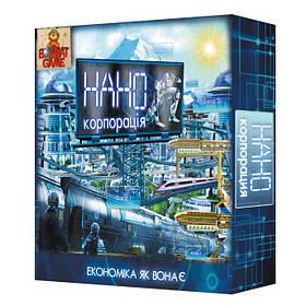 Игра настольная Bombat Game Нано корпорация (2-4 игрока, 10+ лет) | Настольный игровой набор