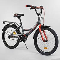 """Велосипед 20"""" дюймов 2-х колёсный """"CORSO"""" CL-20 Y 9703 СЕРО-КРАСНЫЙ"""