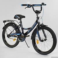 """Велосипед 20"""" дюймов 2-х колёсный """"CORSO"""" CL-20 Y 3585 ЧЕРНЫЙ"""