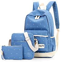 Набор голубой рюкзак, сумка и кошелек для женщин