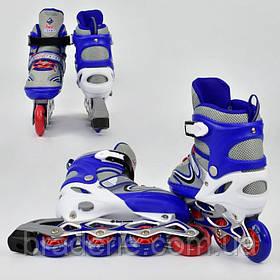 Ролики Best Roller A 24746 M (34-37) светящиеся колеса