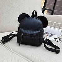 Мини рюкзак черного цвета с ушками на молнии