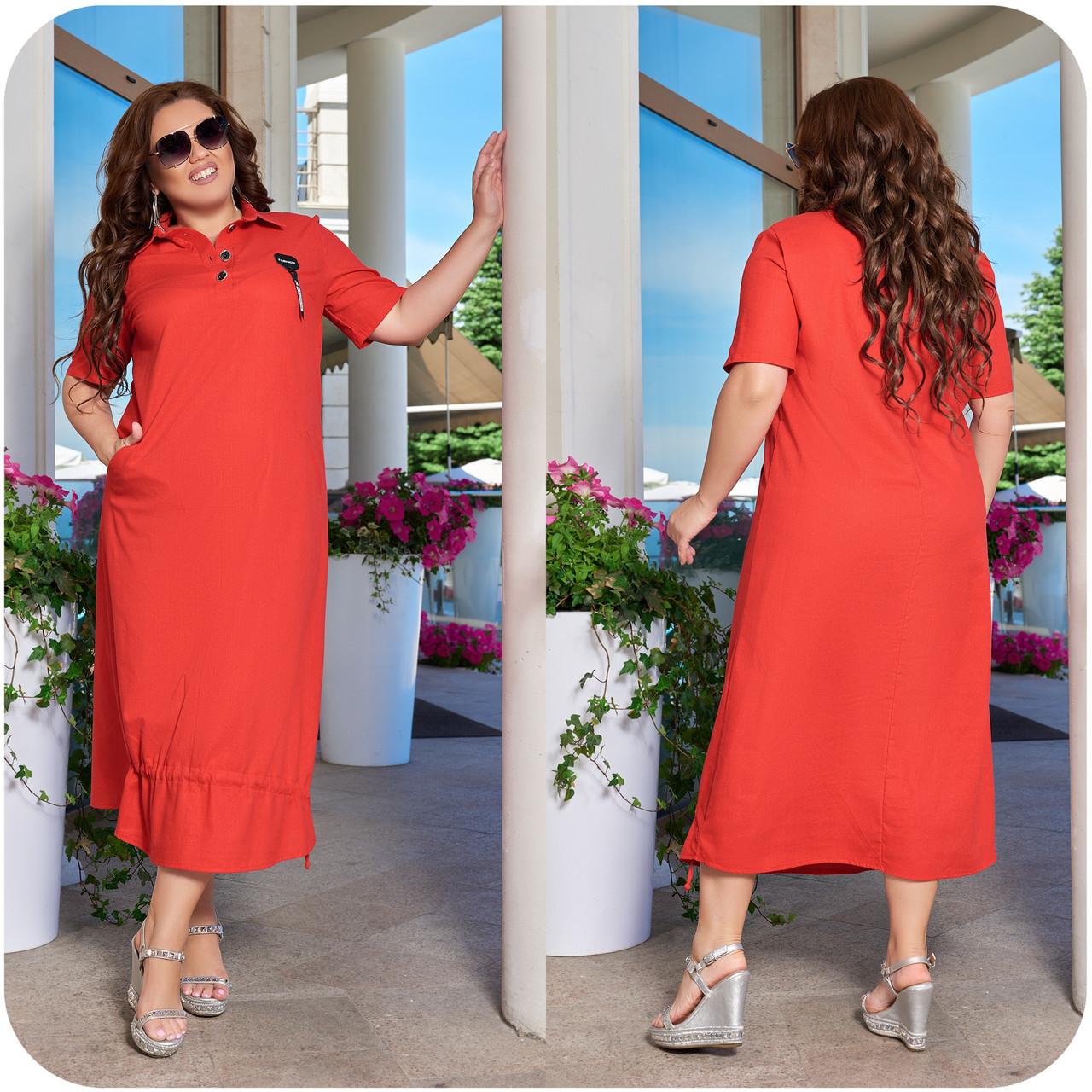 Летнее платье женское Лен Размер 48 50 52 54 56 58 60 62 64 В наличии 4 цвета
