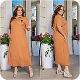 Летнее платье женское Лен Размер 48 50 52 54 56 58 60 62 64 В наличии 4 цвета, фото 3
