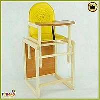 """Детский стульчик для кормления желтый кожзам """"Солнышко"""" ТМ """"МАСЯ"""""""