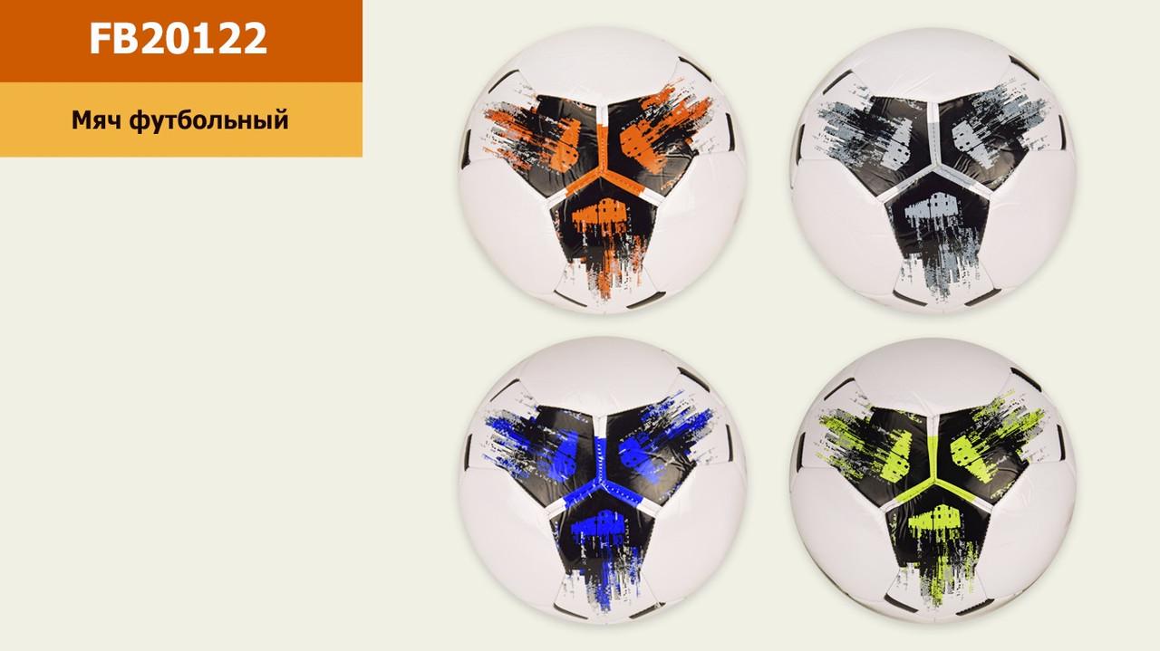 М'яч футбольний 310г, 4 кольори, ПУ №FB20122(30) КІ