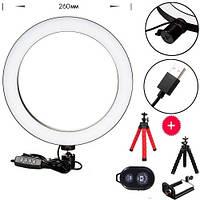 Кольцевая LED лампа USB 12Вт 26см для селфи кольцо, кольцевой свет