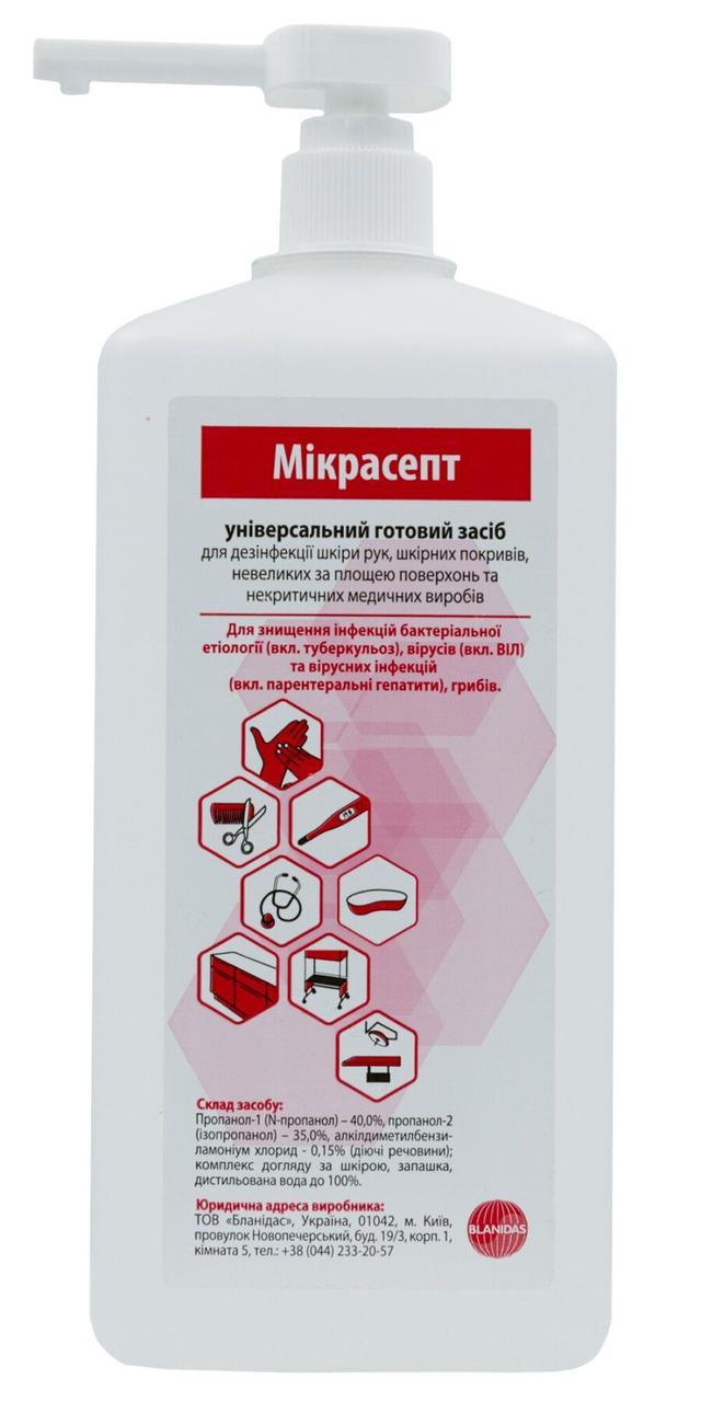 Дезинфицирующее средство Микрасепт (Micrasept)