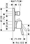 Talis S Смеситель для ванны, однорычажный (врезной), фото 2