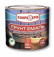 Грунт - емаль шовк.глянц.алкидн. антикороз. 3 в 1 сіра ТМ KhimrezervPRO (0,8 кг)