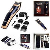 Аккумуляторная беспроводная машинка для стрижки волос Gemei GM-6005