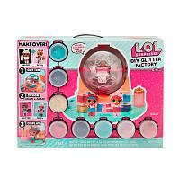 L.O.L. Surprise - блестящая фабрика для кукол LOL